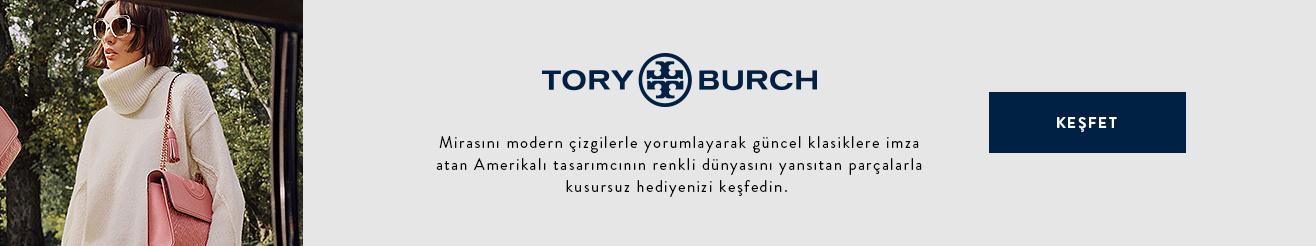 20122017_tory-lp_12gl