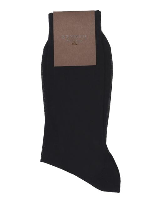 Lacivert Merserize Erkek Çorap