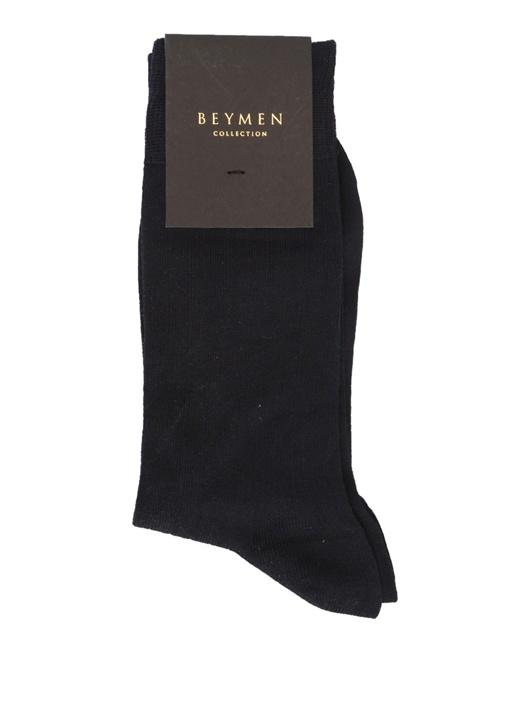 Lacivert Logo Baskılı Uzun Bambu Erkek Çorap