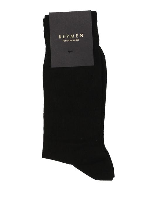 Siyah Logo Jakarlı Erkek Bambu Çorap