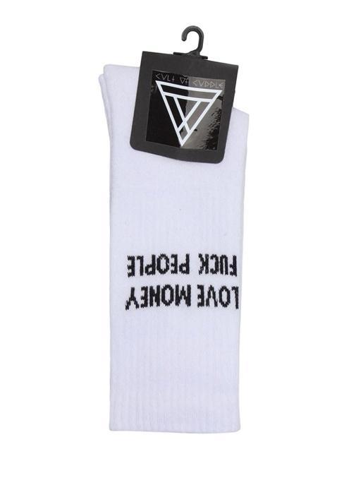 Beyaz Yazı Baskılı Erkek Çorap