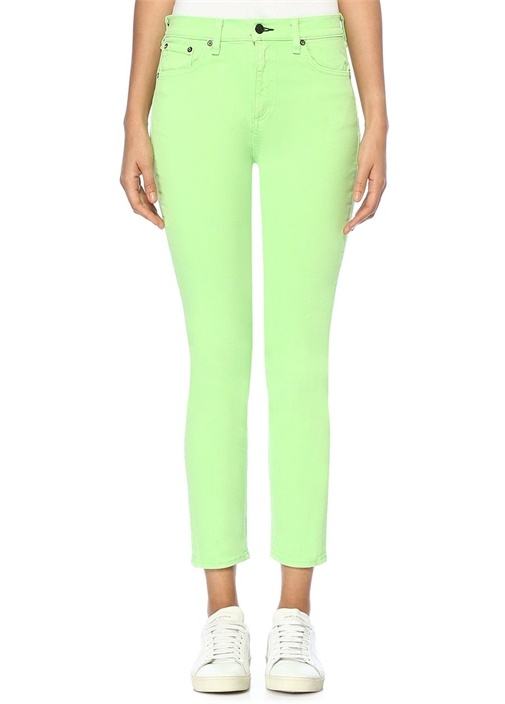 Yeşil Yüksek Bel Skinny Jean Pantolon
