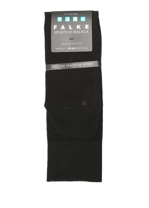 Siyah Logolu Erkek Çorap