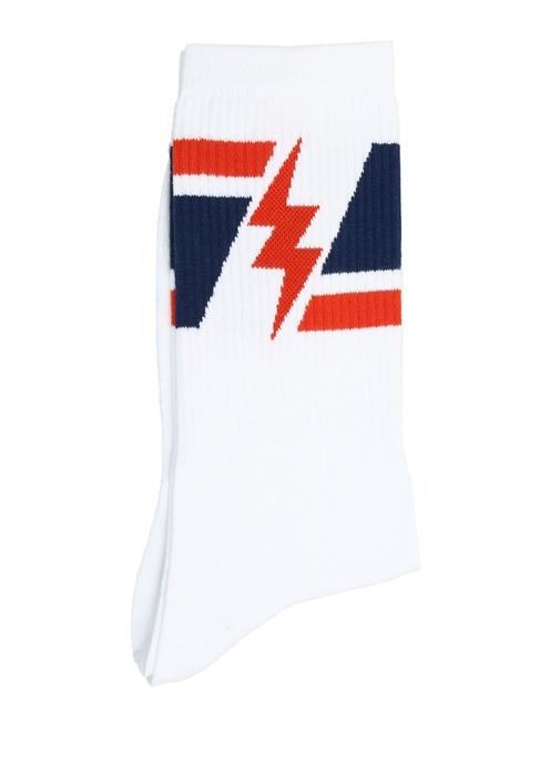 Beyaz Şimşek Jakarlı Logolu Erkek Çorap