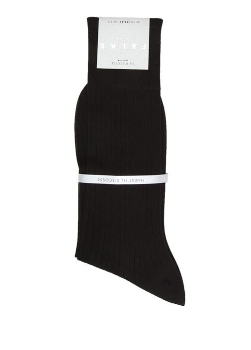 Kahverengi Logo Jakarlı Erkek Çorap