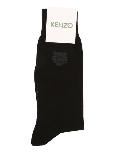 Siyah Logo Jakarlı Erkek Uzun Çorap