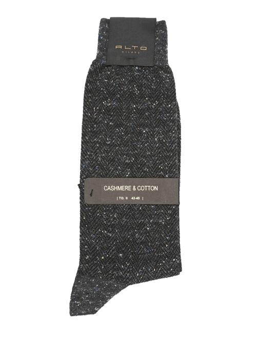 Antrasit Nopeli Logo Jakarlı Erkek Çorap