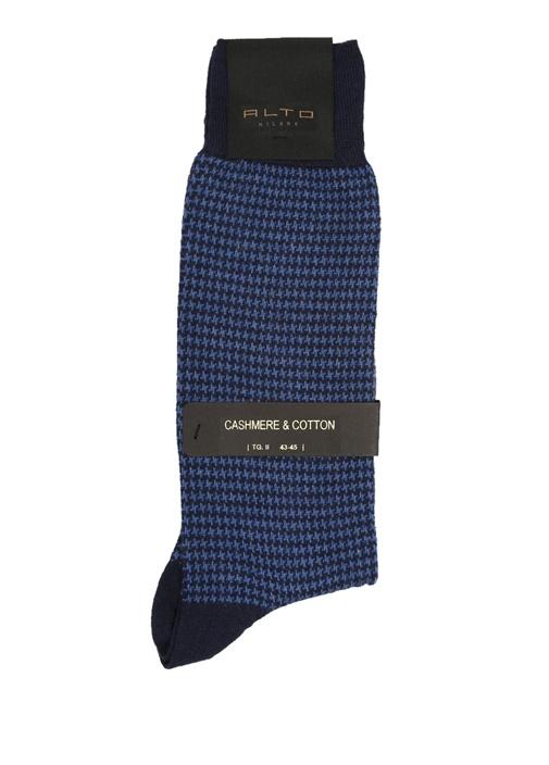 Lacivert Kazayağı Desenli Erkek Çorap