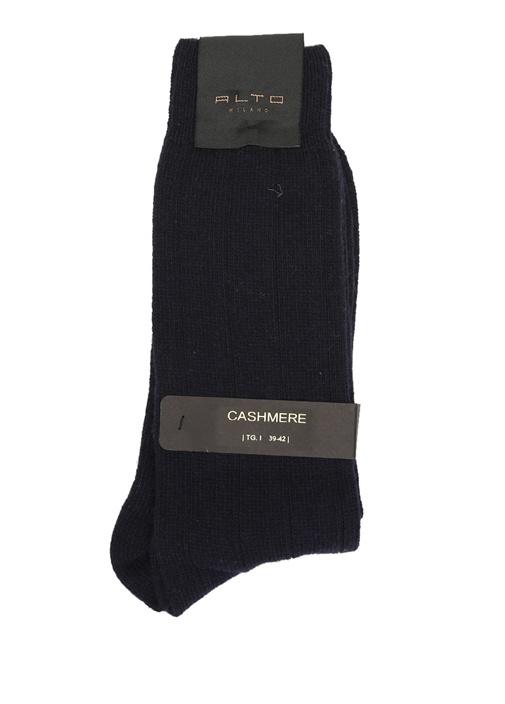 Lacivert Logo Jakarlı Erkek Yün Çorap