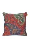Şal Desenli Kadife Detaylı Dekoratif Yastık