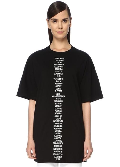 Siyah Önü Ve Arkası Yazı Baskılı Oversize T-shirt