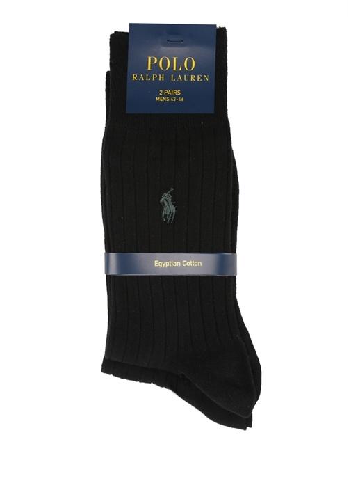 2li Siyah Ribli Logo Nakışlı Erkek Çorap Seti