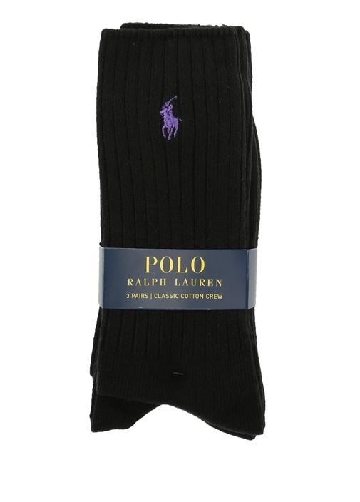 Siyah Ribli Logo Nakışlı 2li Erkek Çorap Seti