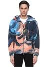 Colorblocked Kapüşonlu Karışık Baskılı Ceket