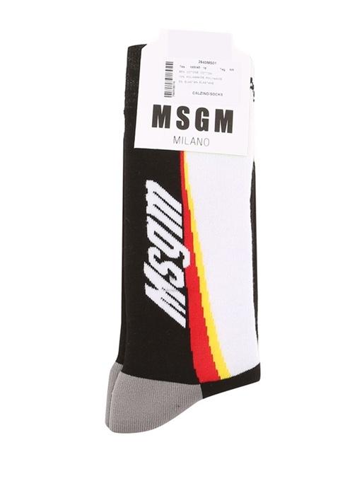 Siyah Beyaz Logo Jakarlı Erkek Çorap