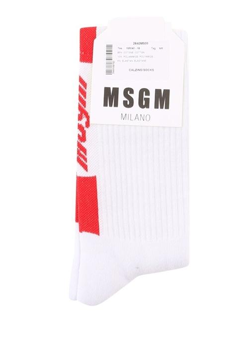 Beyaz Kırmızı Logo Jakarlı Erkek Çorap