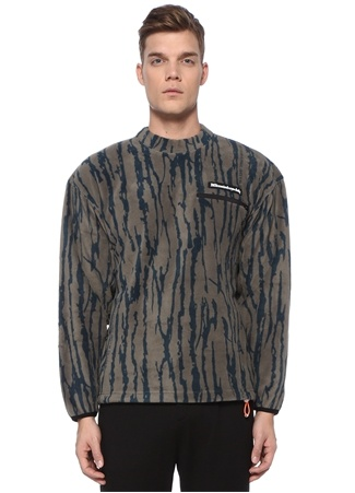 Erkek Bark Haki Kamuflaj Desenli Cepli Sweatshirt M EU