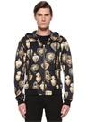 Siyah Kapüşonlu Kalp Desenli Fermuarlı Sweatshirt