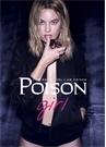 Poison Girl EDT 50 ml Kadın Parfüm