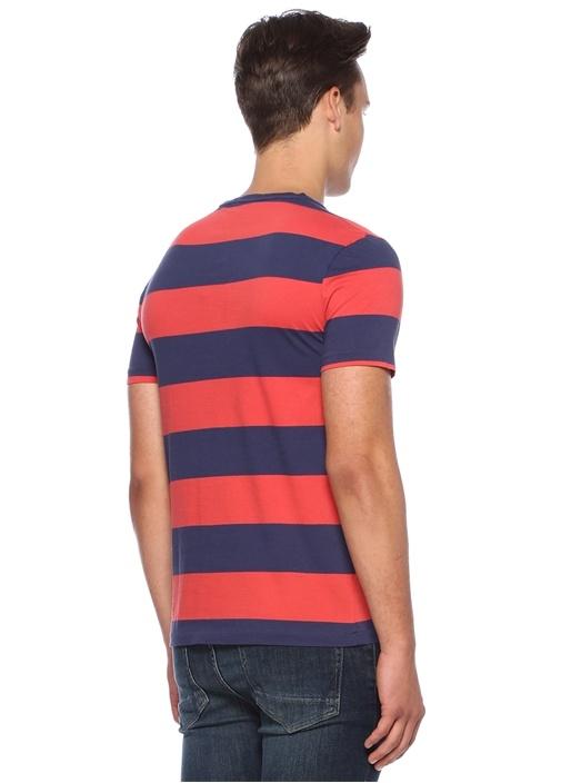 Custom Slim Fit Çizgili Logolu Basic T-shirt