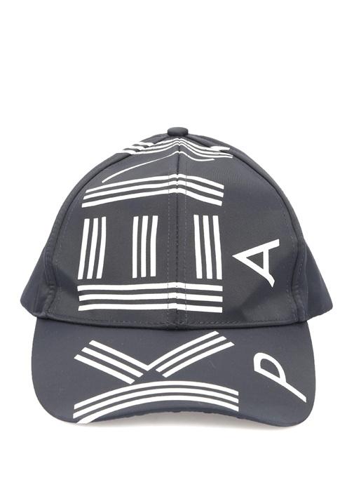 Lacivert Logo Baskılı Erkek Şapka