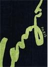 Lacivert Logo Jakarlı Erkek Plaj Havlusu