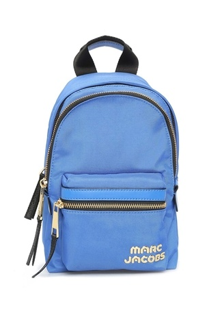 71742705ed30f Kadın Sırt çantası Modelleri ve Fiyatları 2019 | Beymen
