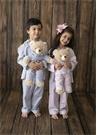 Mavi Beyaz Unisex Çocuk Uyku Arkadaşı Pijama Seti