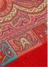 Kırmızı Etnik Desenli Banyo Havlusu