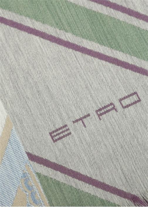 Bej Yeşil Etnik Desenli Logolu Yün Throw