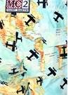 Americas Turkuaz Harita Baskılı Mayo
