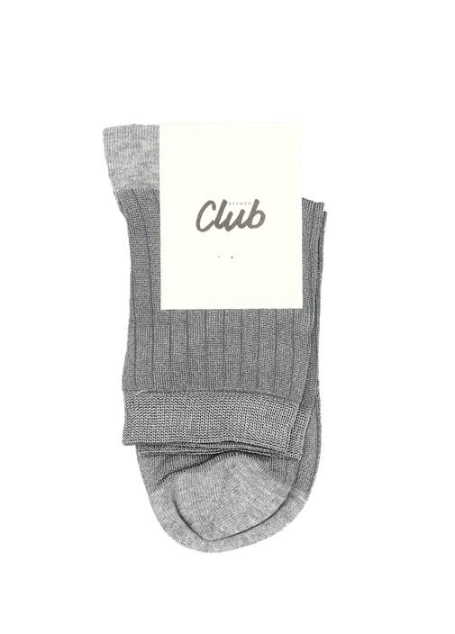 Gri Ribli Logo Jakarlı Kadın Çorap