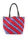 Roxy Kırmızı Mavi Logo Jakarlı Kadın Çanta
