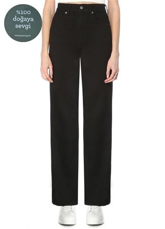 Academia Kadın Siyah Yüksek Bel Jean Pantolon 42