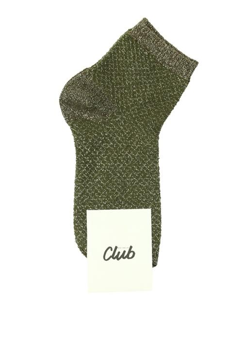 Haki Logo Jakarlı Sim Dokulu Kadın Çorap